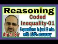 Coded Inequality-01[Reasoning]: SBI PO PRE-2016: Shortcut Tricks: By Amar Sir: Bank PO/Clerk