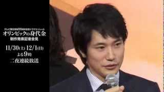 俳優・松山ケンイチが、レビ朝日系2夜連続特別ドラマ「オリンピックの...