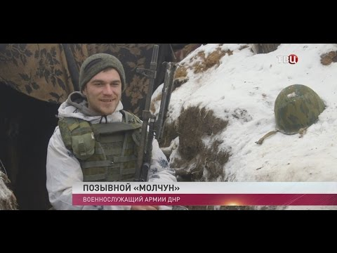 Донбасс. Новый год.
