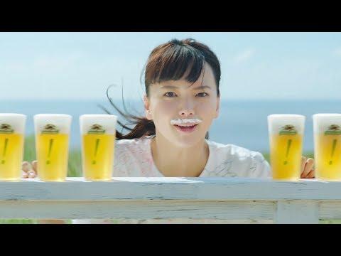 back number「あかるいよるに」が多部未華子出演CMソングに起用 泡ひげでキュートな笑顔 『淡麗グリーンラベル』新CM「大きなグラス」篇&「たくさんのグラス」篇
