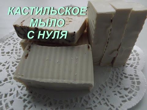 Купить мыло ручной работы. Интернет-магазин Мыльный ком