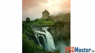 Фотошоп коллаж - Замок у водопада