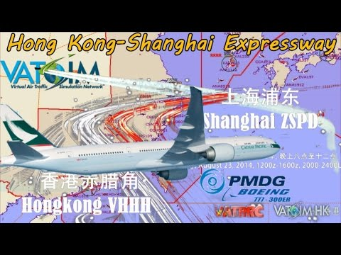 CPA PMDG 777-300ER flies VATSIM Hong Kong/Shanghai