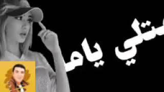 سنه ورا سنه ياما سمتلي   مصطفى كامل❤❤❤