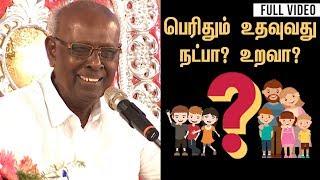 பெரிதும் உதவுவது நட்பா ? உறவா ? | Full Video | Solomon Pappaiah | Sun TV | Kalyanamalai | Debate