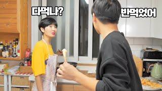 새우튀김 일식집처럼 만들기 (feat.싸게많이)  [ …