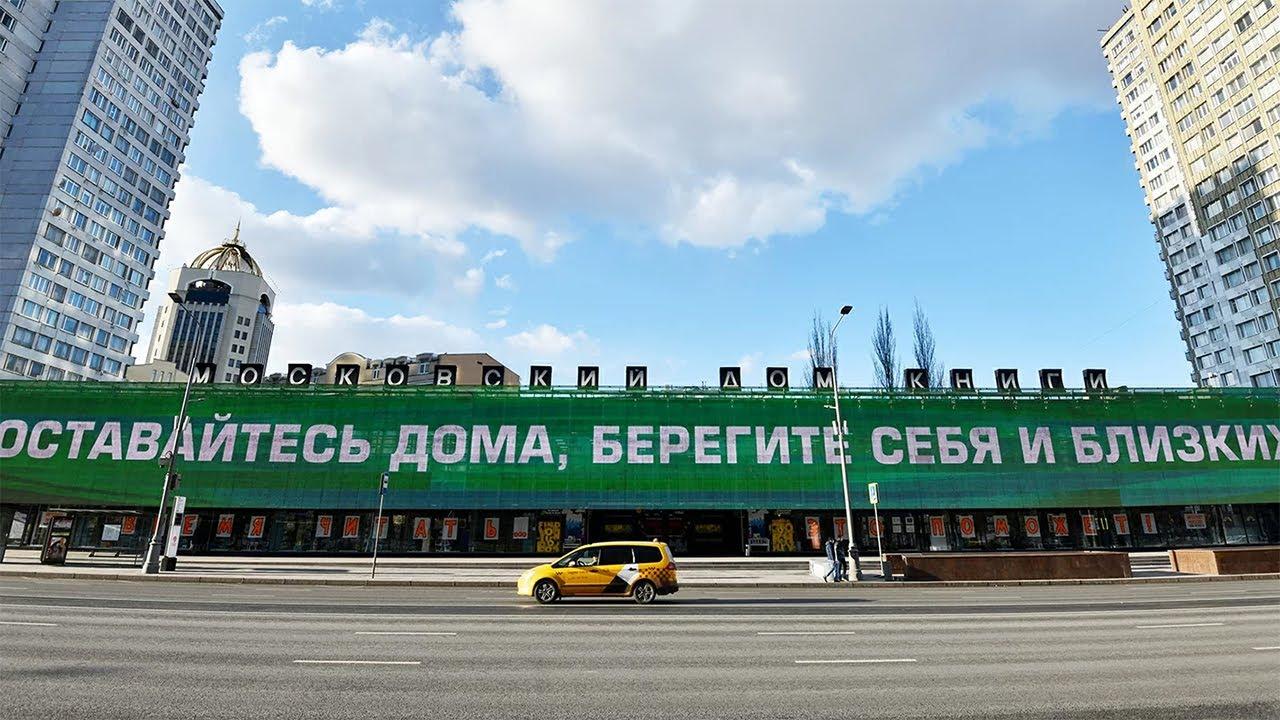 Клуб город в москве адреса клуб бар в москве не дорогой