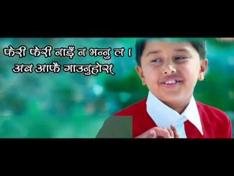 MUSIC TRACK- Feri Feri Feri Nai Na Bhannu La With Lyrics