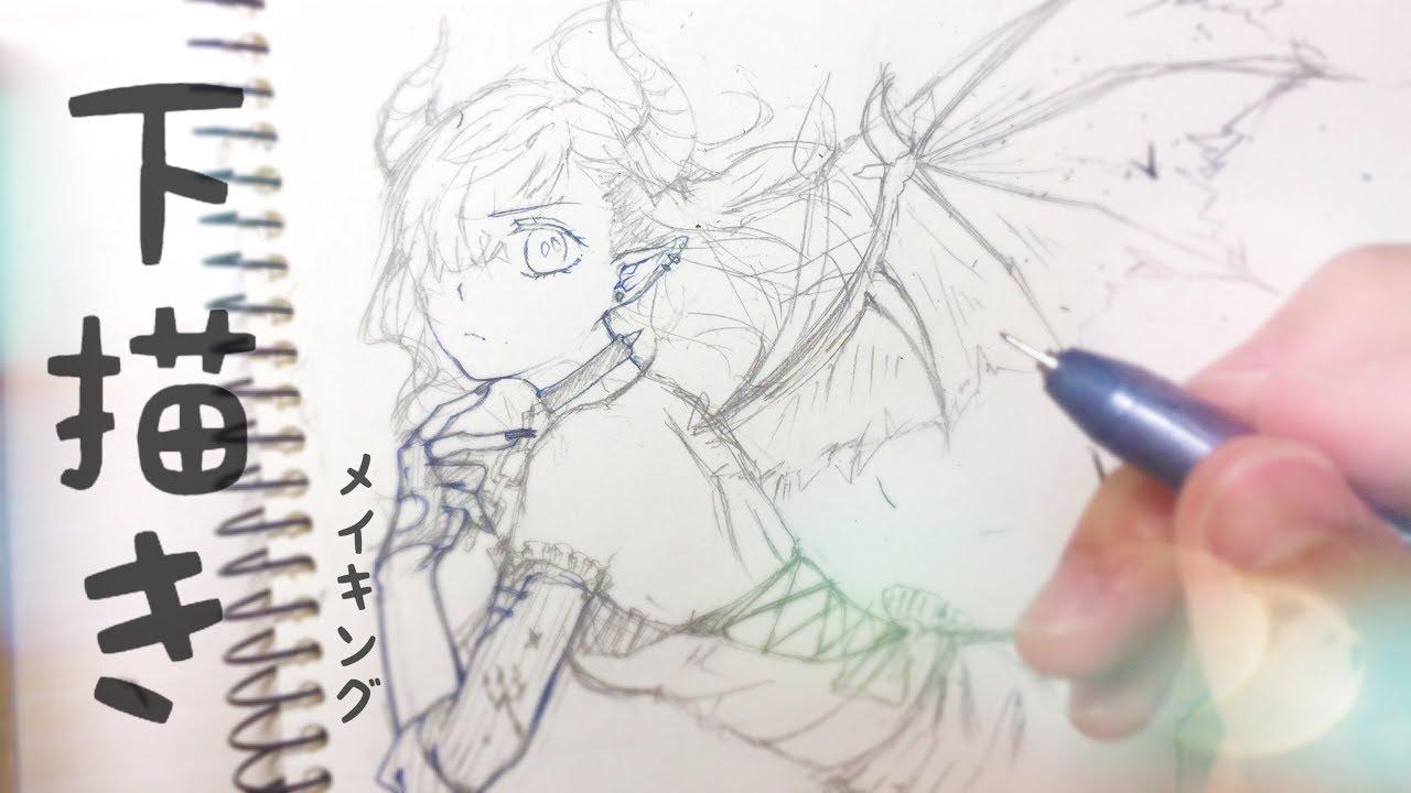 下書き線画メイキング天使と悪魔描いてみた Youtube