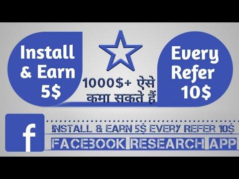 Earn $1000 from Facebok Research app, Per refer earn $10, Best online earning trick 2018 - 동영상
