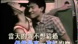 Andy Lau 劉德華 - 他的女人(karaoke)