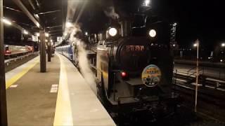 東武鉄道「SL大樹」日光江戸村とのコラボ列車