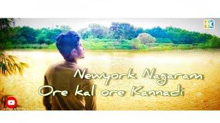 Mix Oru Kal Oru Kannadi Newyork Nagaram Tamil Cover Songs Paul Rio David.mp3