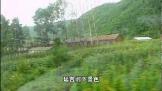 長白山至鏡泊湖途中.mpg