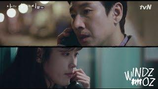 [MV] Sondia(손디아)- Adult (어른) 나의 아저씨 My Mister OST Part 2