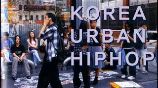 Baixar 2018 한국 R&B 힙합 믹스 (Korea Urban / Future pop / R&B Soul Mix 2018)