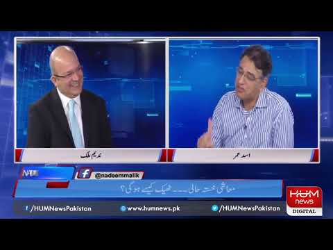 Live Program Nadeem Malik Live, 18 APRIL 2019 | HUM News