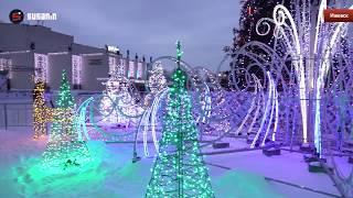 видео Новогодняя ночь в СК