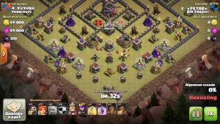3 Star Valkyrie Attack Clash of Clans
