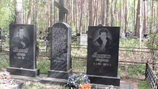 Ново-люберецкое кладбище