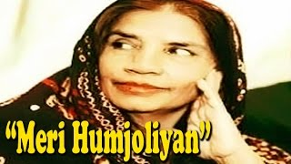 """Meri Hamjoliyan"" 