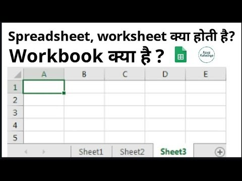 End User Business as well  also Excel XP  Identifying Basic Parts of the Excel Window Print Page together with 1  Creating Your First Spreadsheet   Excel 2013  The Missing Manual further Difference Between Excel Workbook and Worksheet   Difference Between moreover New server release  Spreadsheet controls in Office 2013   Microsoft in addition What is the Difference Between a Worksheet and a Workbook in Excel besides How to  pare two Excel files or sheets for differences likewise Differences in Use between Calc and Excel   Apache OpenOffice Wiki further Learning Objectives What is a spreadsheet and what is the difference together with How to Move Around and Between Worksheet Tabs in Excel as well When Accurate Data Means the Difference Between Life and likewise What is the Difference Between a Worksheet and a Workbook in Excel likewise How to Link Data in Excel Spreadsheets  Worksheets as well What is a Workbook furthermore . on difference between spreadsheet and worksheet