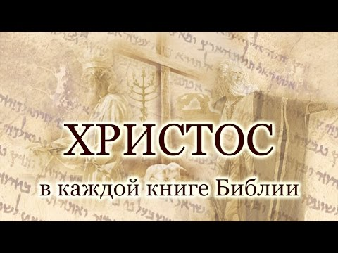 Толкование Библии, Книга Пророка Даниила.