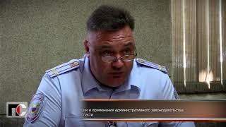 Патрульная Служба - 2020.07.31