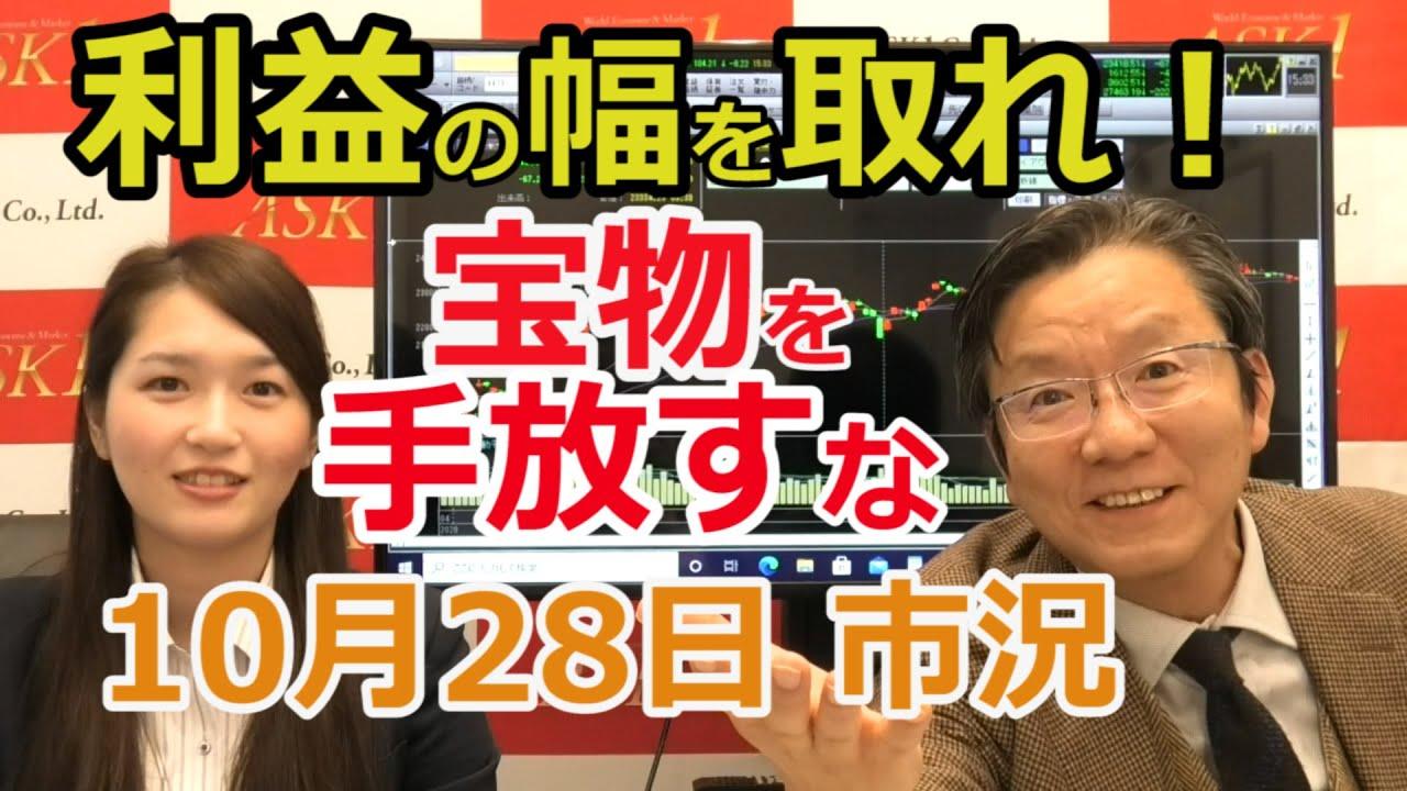 チャンネル 朝倉 慶