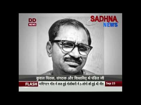 HISTORY OF BJP
