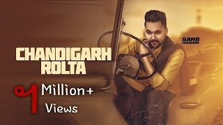 New Punjabi Hits 2018 || Chandigarh Rolta || Sarb Ghuman || Latest Punjabi Song 2018 || SA Records