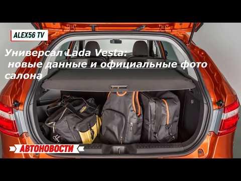 Двигатель Лада Гранта лифтбек, характеристики моторов Lada