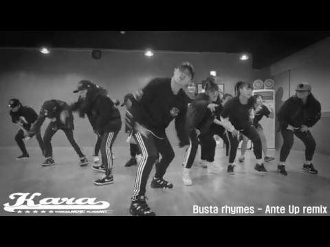 Busta rhymes  Ante Up remix  moment choreography