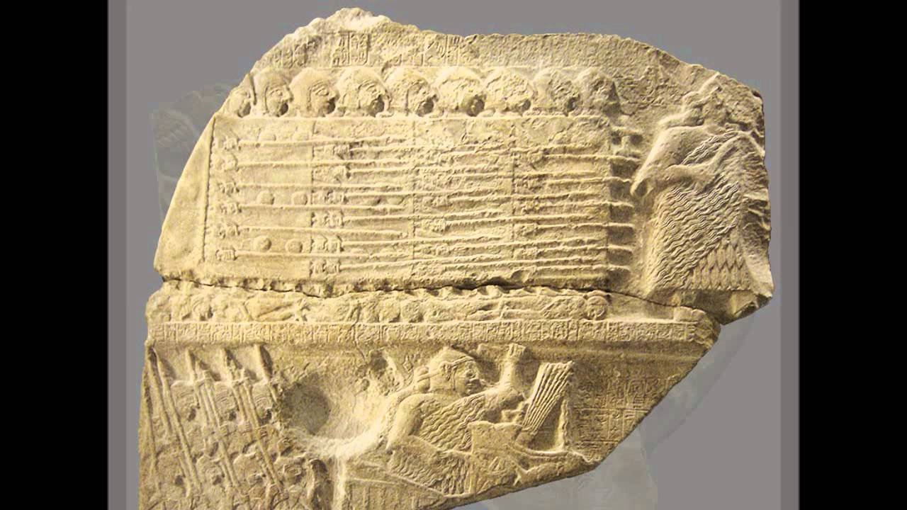 the advanced technology of the ancient civilization in mesopotamia From ufotv®, accept no imitations technologies of the gods brings convincing evidence that ancient civilizations utilized high-tech engineering methods equa.