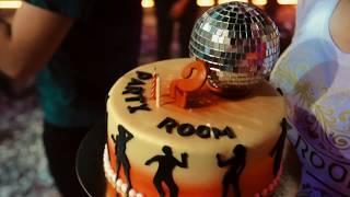 День рождения PARTY ROOM