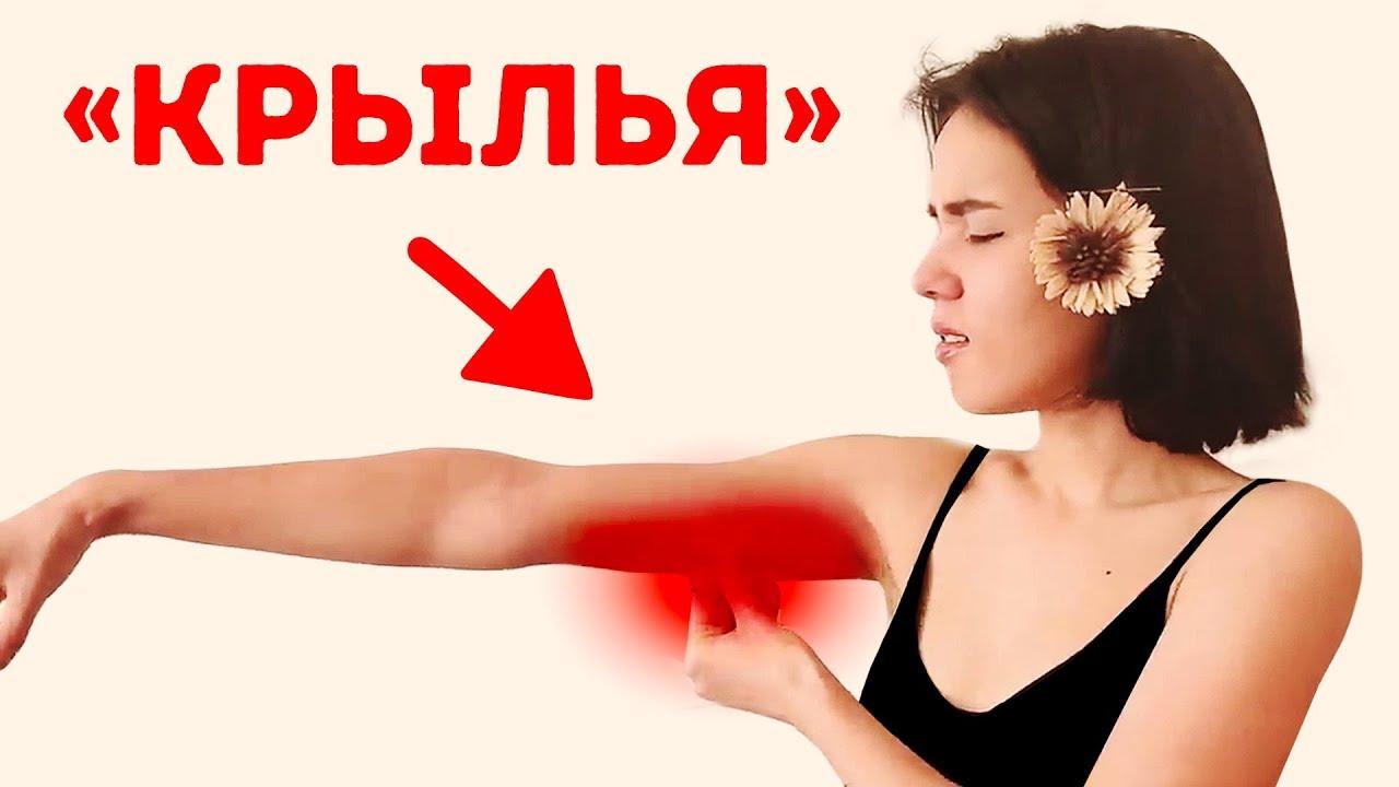 8 лучших женских упражнений для подтянутых рук
