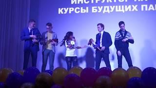 Импровизация 5: Юлия Ахмедова — Мисс ЭФ СПбГУ 2018