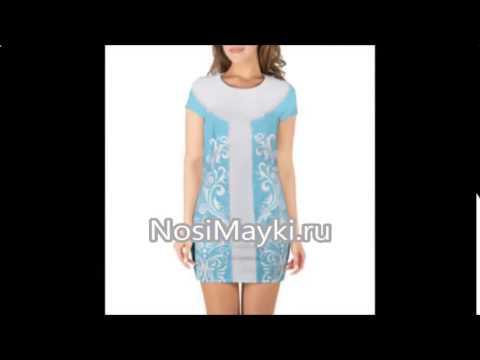 В нашем интернет магазине вы можете купить вечерние платья в санкт петербурге и с доставкой в любой город россии. У нас вы найдете недорогие платья, которые, несмотря на низкую цену, очень красивые и качественные. В каталоге представлены как короткие, так и длинные вечерние платья.