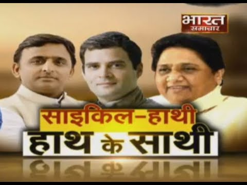 Assembly Elections 2018 | Congress की जीत पर Akhilesh Yadav का बड़ा बयान।