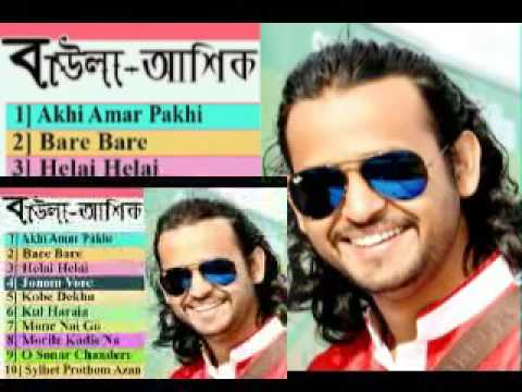Baula Ashik 2013 Bangla Full Album Song বাউলা gaan