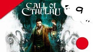 🔴🎮 Call of Cthulhu - pc - 09