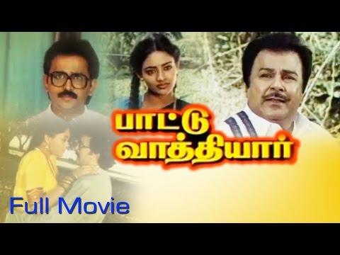 Popular Videos - Paattu Vaathiyar