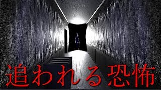 日本の都市伝説が海外でホラーゲームになったら怖すぎた