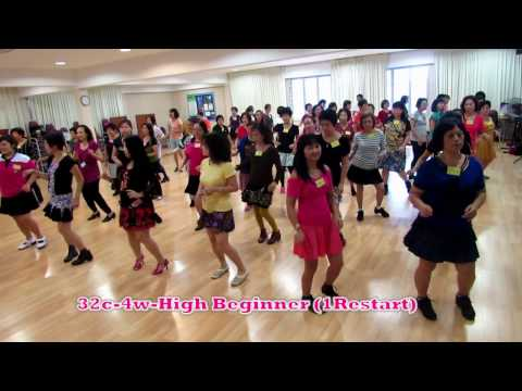 DANIEL FOOTSTEPS (Mary Frances Chua): EBC Line Dancers @ 19 3 2017