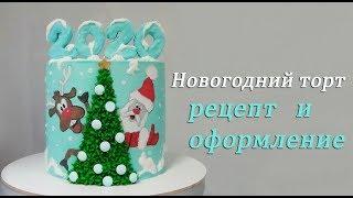 Торт на Новый год Рисовать на торте Топперы для торта