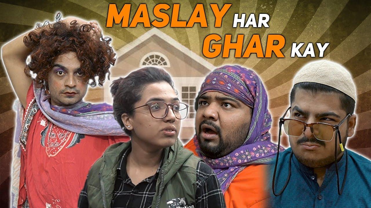 Maslay Har Ghar Kay  Unique MicroFilms  Comedy Skit  UMF