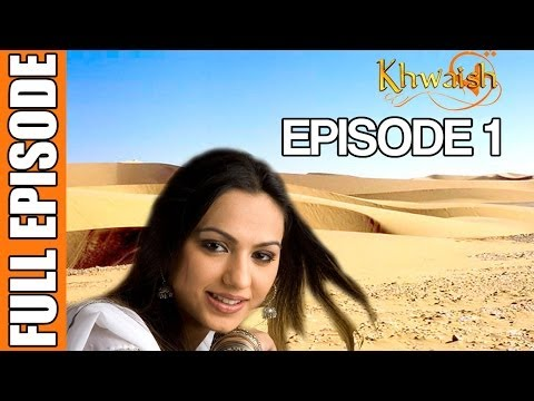 Khwaish - Episode 1