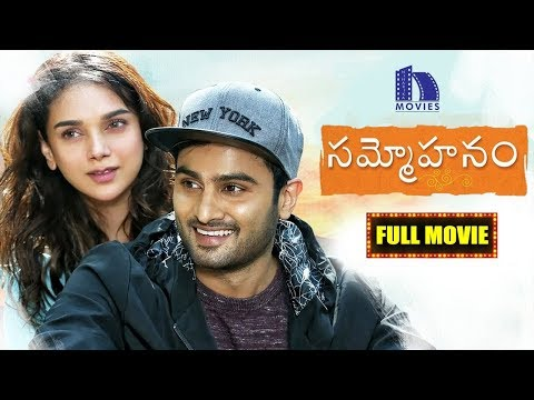 Sammohanam Full Movie | 2019 Telugu Full Movies | Sudheer Babu | Aditi Rao Hydari