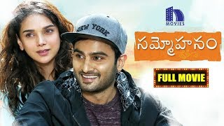 Sammohanam Full Movie | 2019 Telugu Full Movies | Sudheer Babu | Aditi Rao Hydari