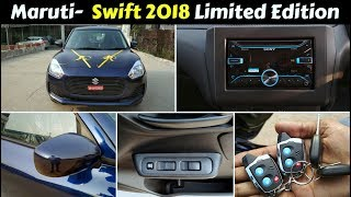 Accessories for Swift with Prices | Power Windows | Music System | Ujjwal Saxena